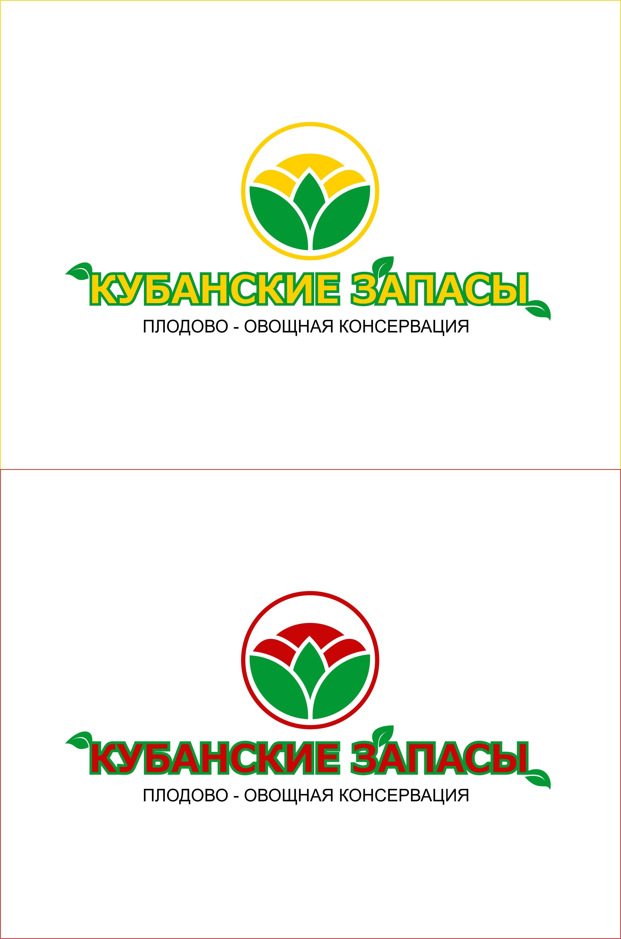 Логотип, фирменный стиль фото f_4045de69a8240940.jpg
