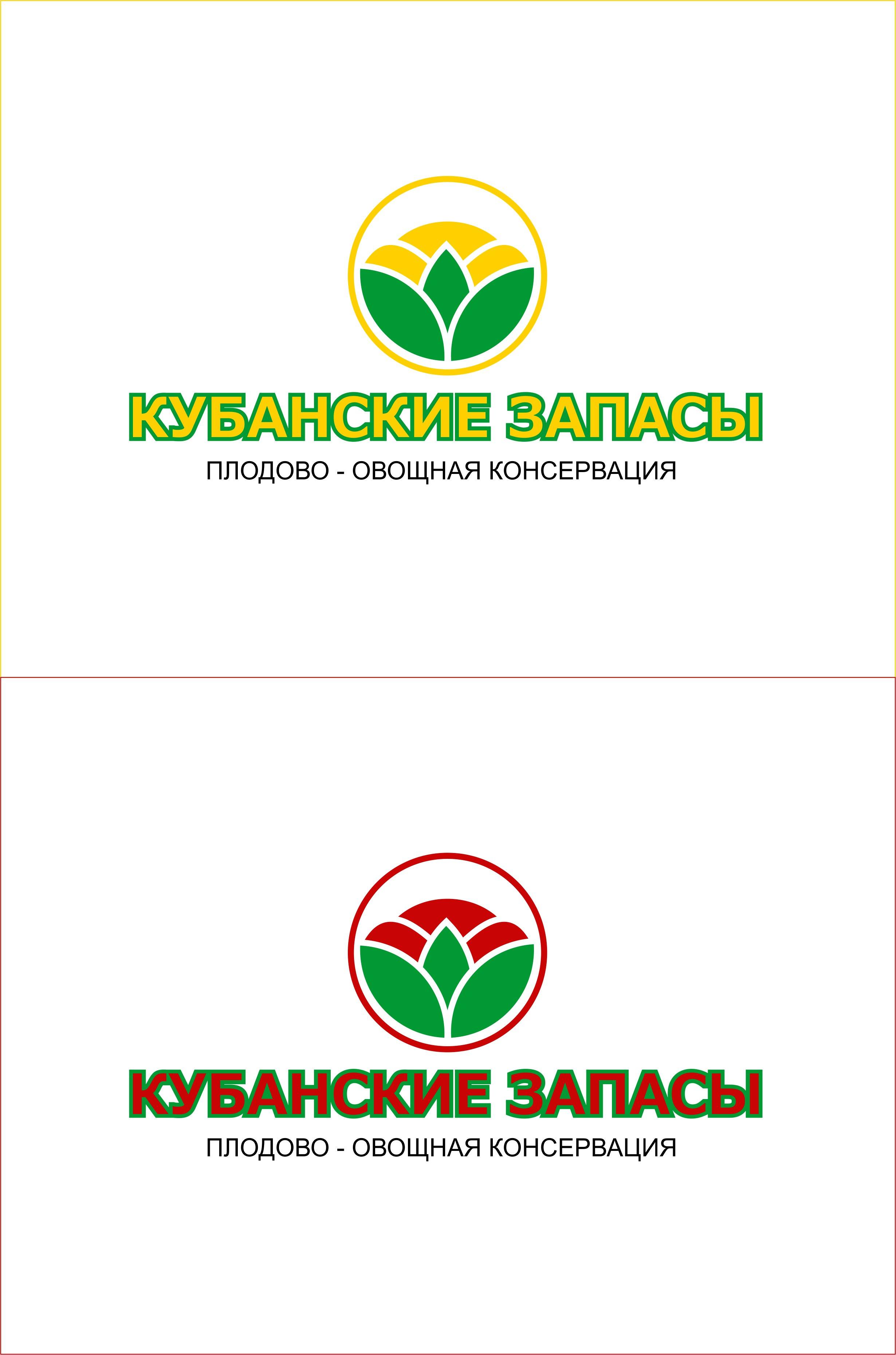 Логотип, фирменный стиль фото f_4065de69ac354dfa.jpg
