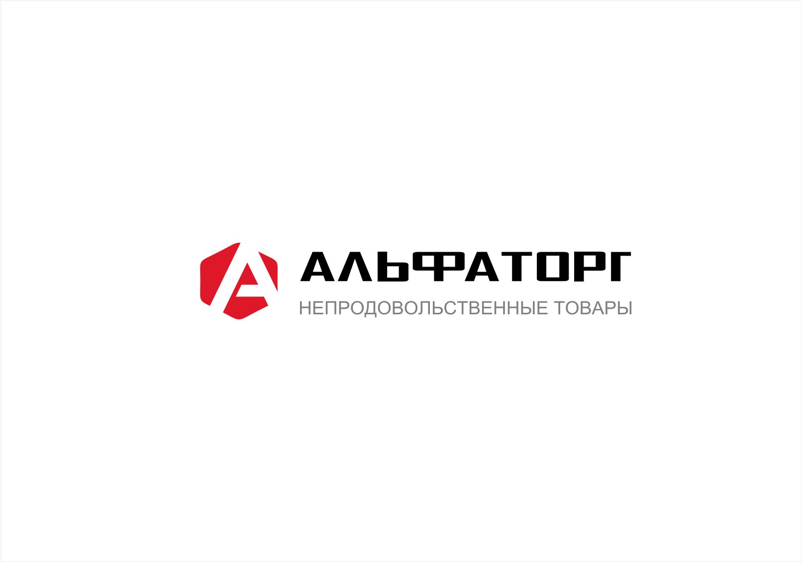 Логотип и фирменный стиль фото f_5045f0b644eb200a.jpg