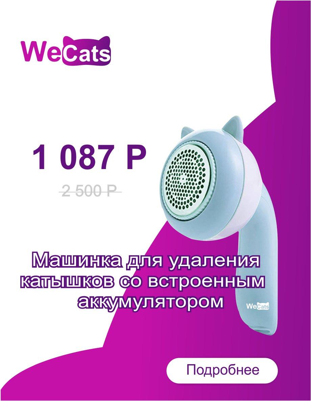 Создание логотипа WeCats фото f_5865f1a19d38c6a7.jpg
