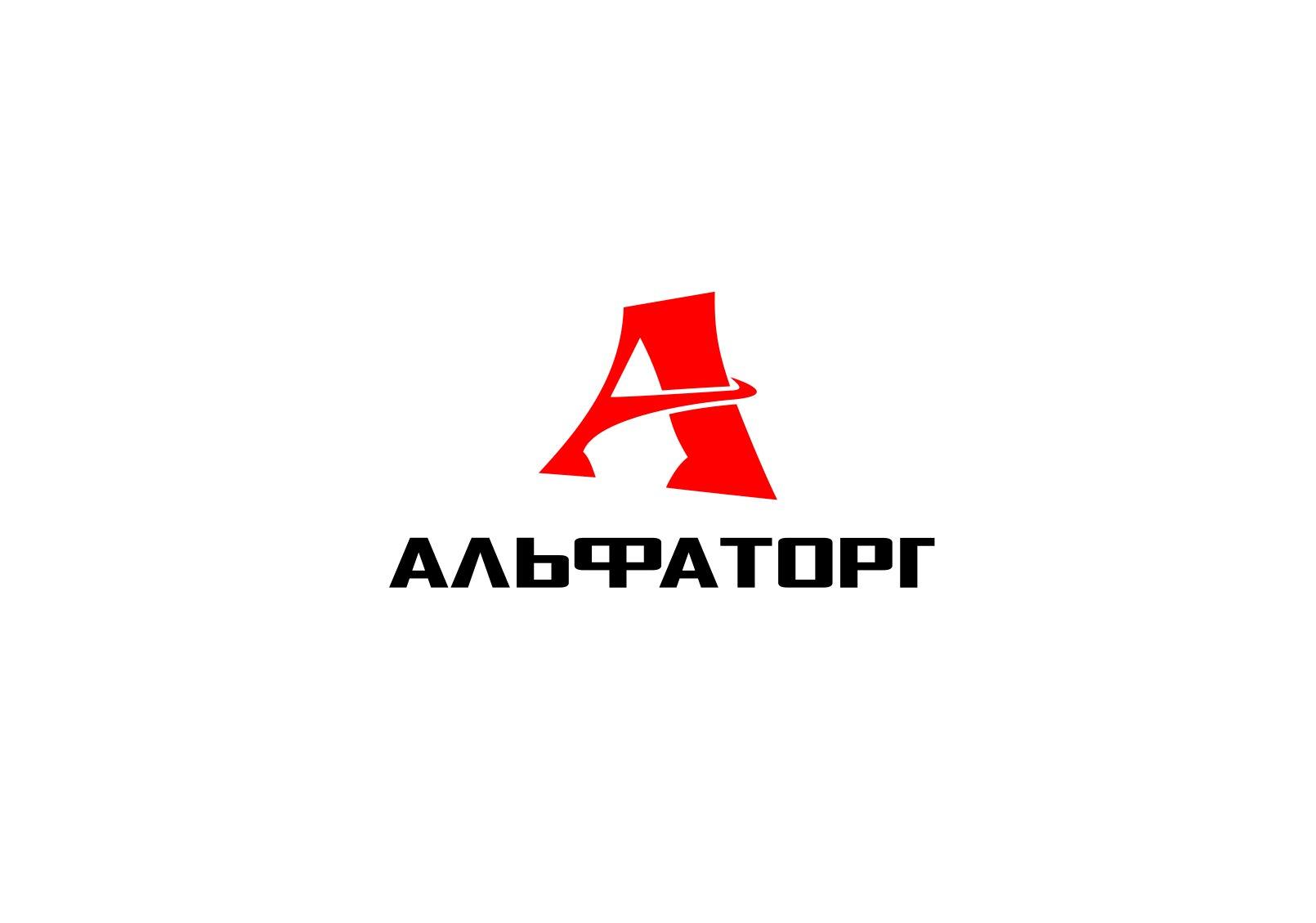 Логотип и фирменный стиль фото f_6915f08dffc64ac0.jpg