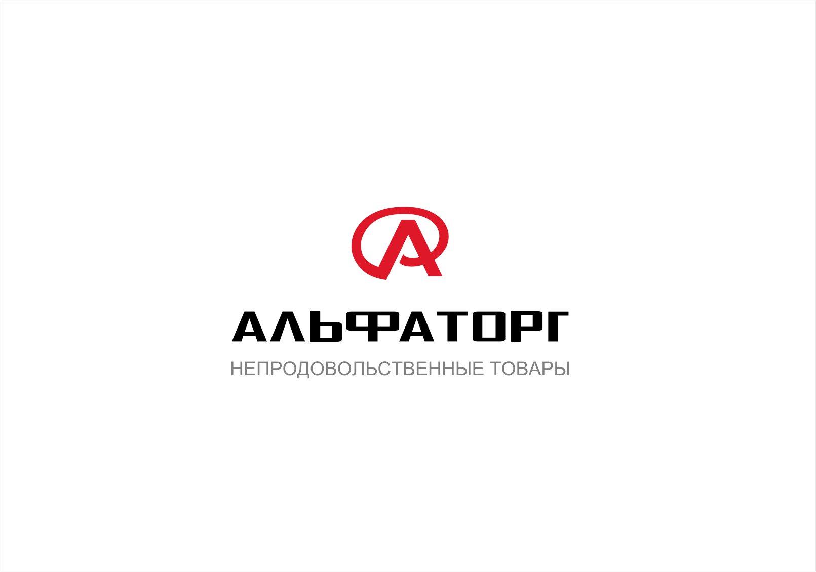 Логотип и фирменный стиль фото f_8325f0b645e1a8c0.jpg