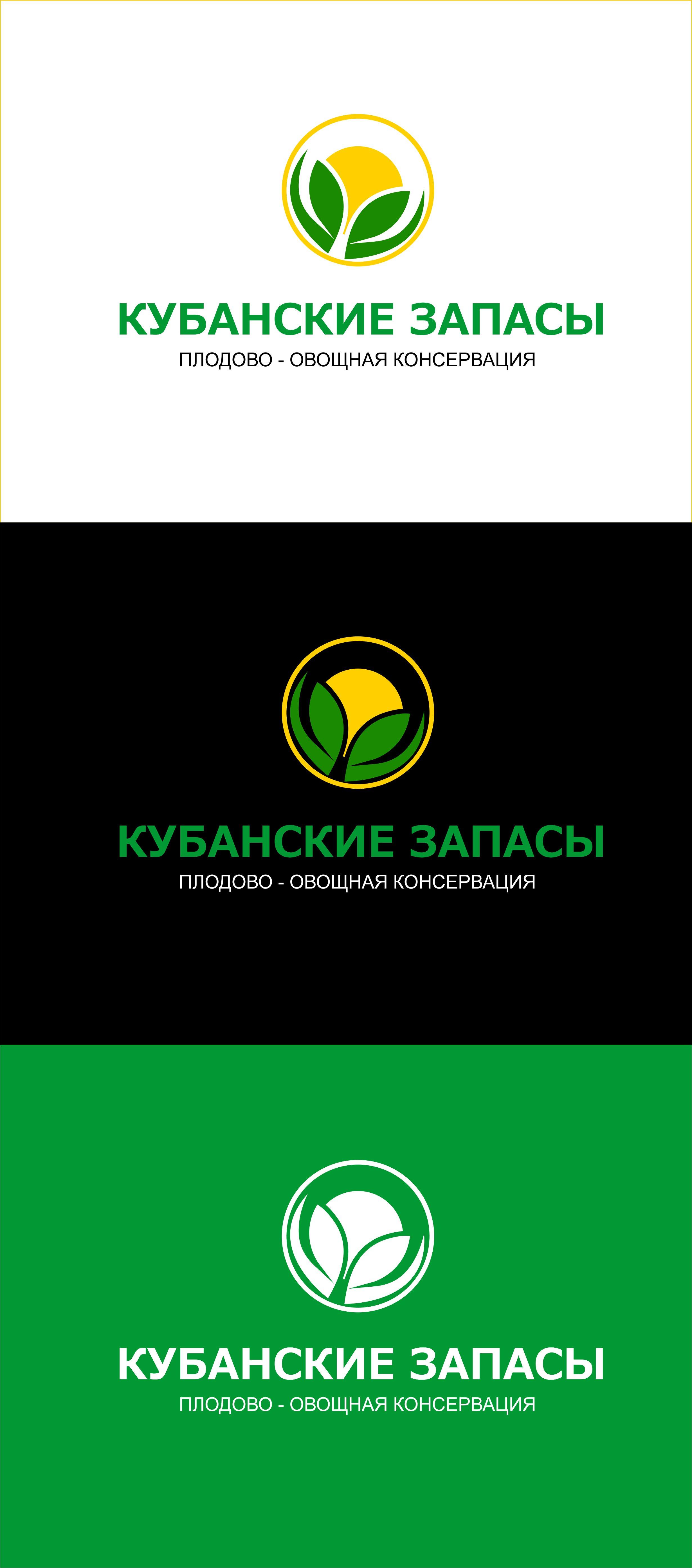 Логотип, фирменный стиль фото f_9645de69a47bcf6e.jpg