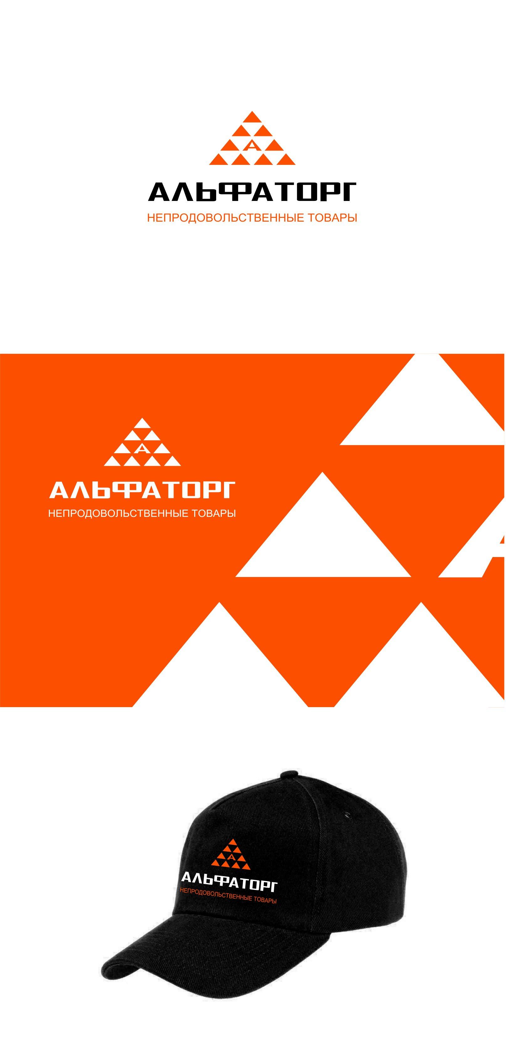 Логотип и фирменный стиль фото f_9685f0b6465930f7.jpg