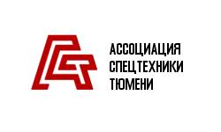 Логотип для Ассоциации спецтехники фото f_6105148b48e2874d.png