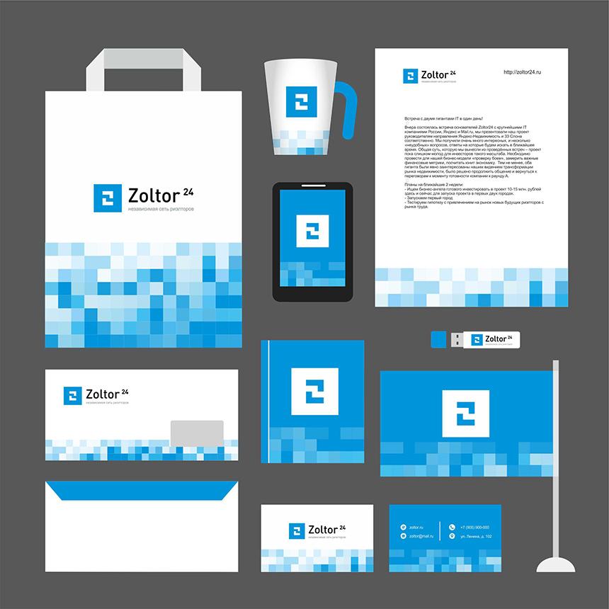 Новый брендбук и элементы фирменного стиля фото f_0435dce9356035e2.jpg