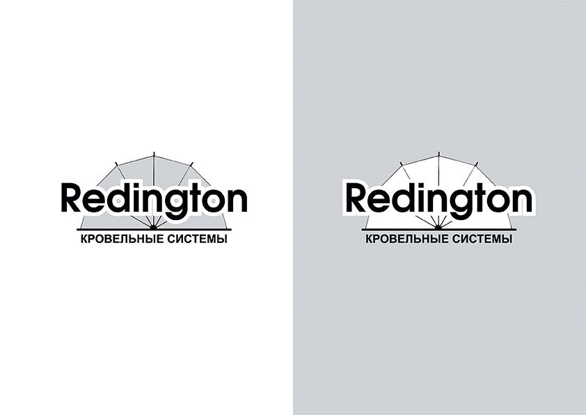 Создание логотипа для компании Redington фото f_10459b420b21deb9.jpg