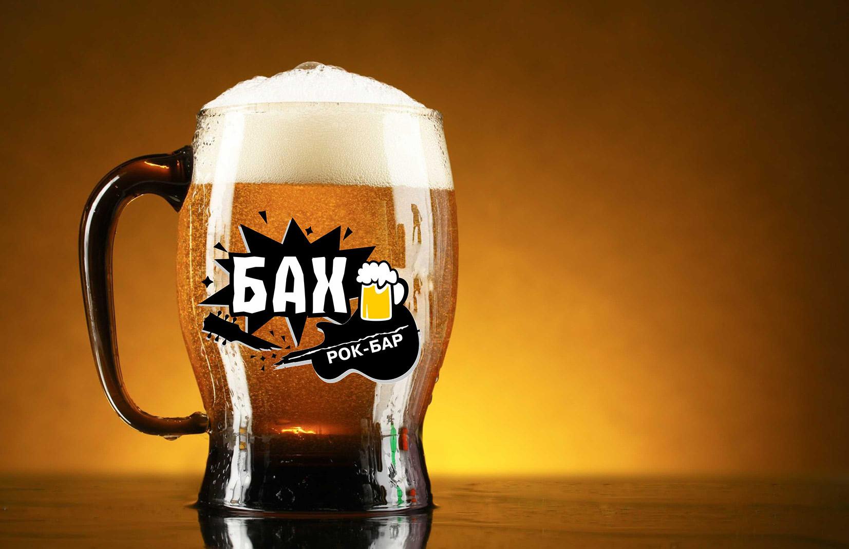 "Разработать логотип и вывеску рок-бару ""Бах"" фото f_13959b16dd464c62.jpg"
