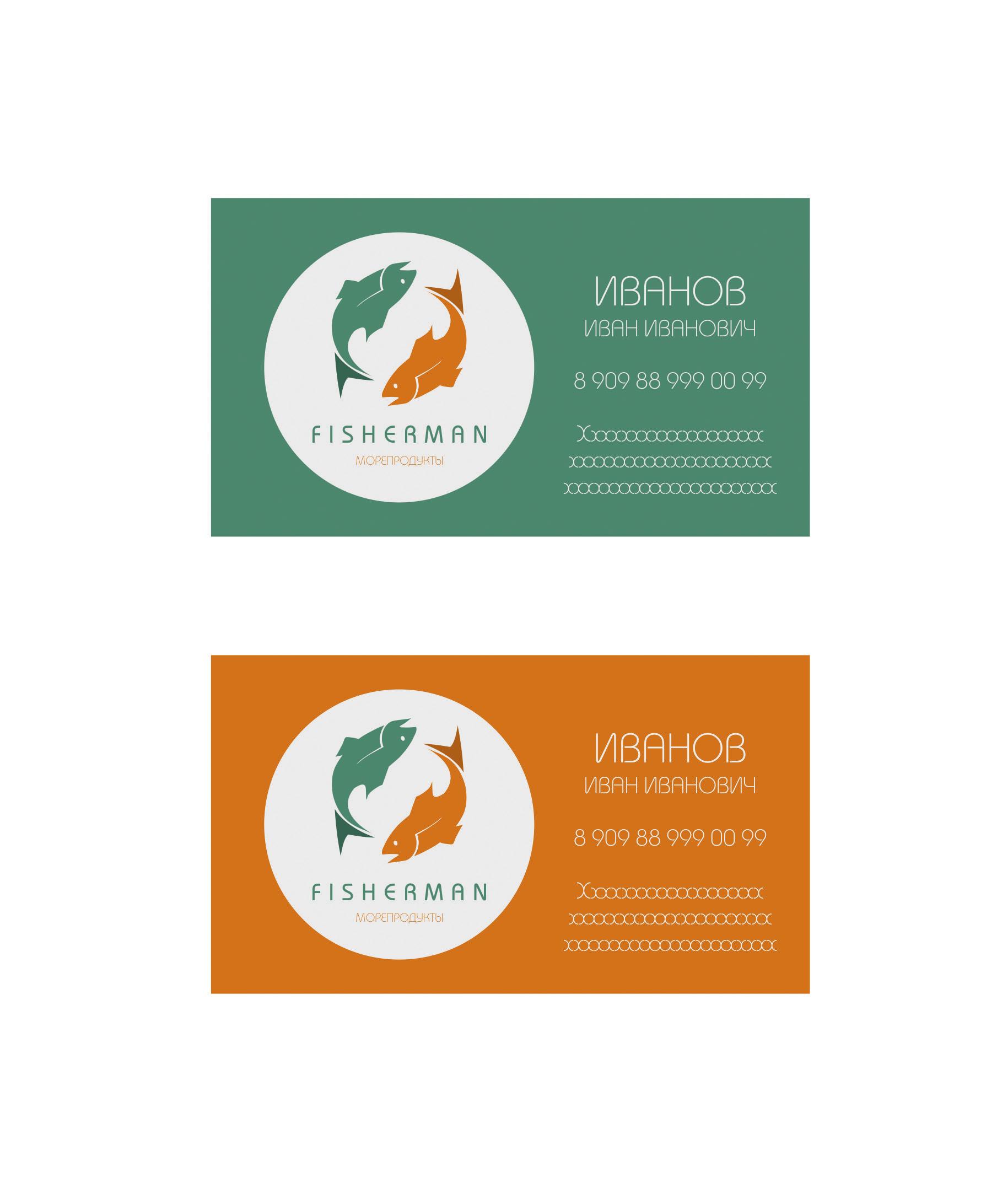 Фирменный стиль для магазина морепродуктов. фото f_140594405d480c94.jpg