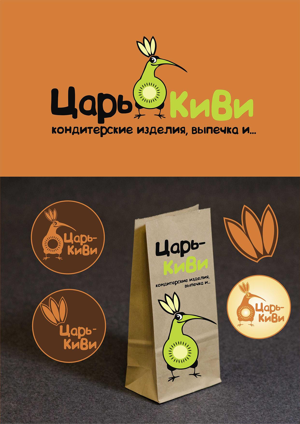 """Доработать дизайн логотипа кафе-кондитерской """"Царь-Киви"""" фото f_2515a072ceddb6f3.jpg"""