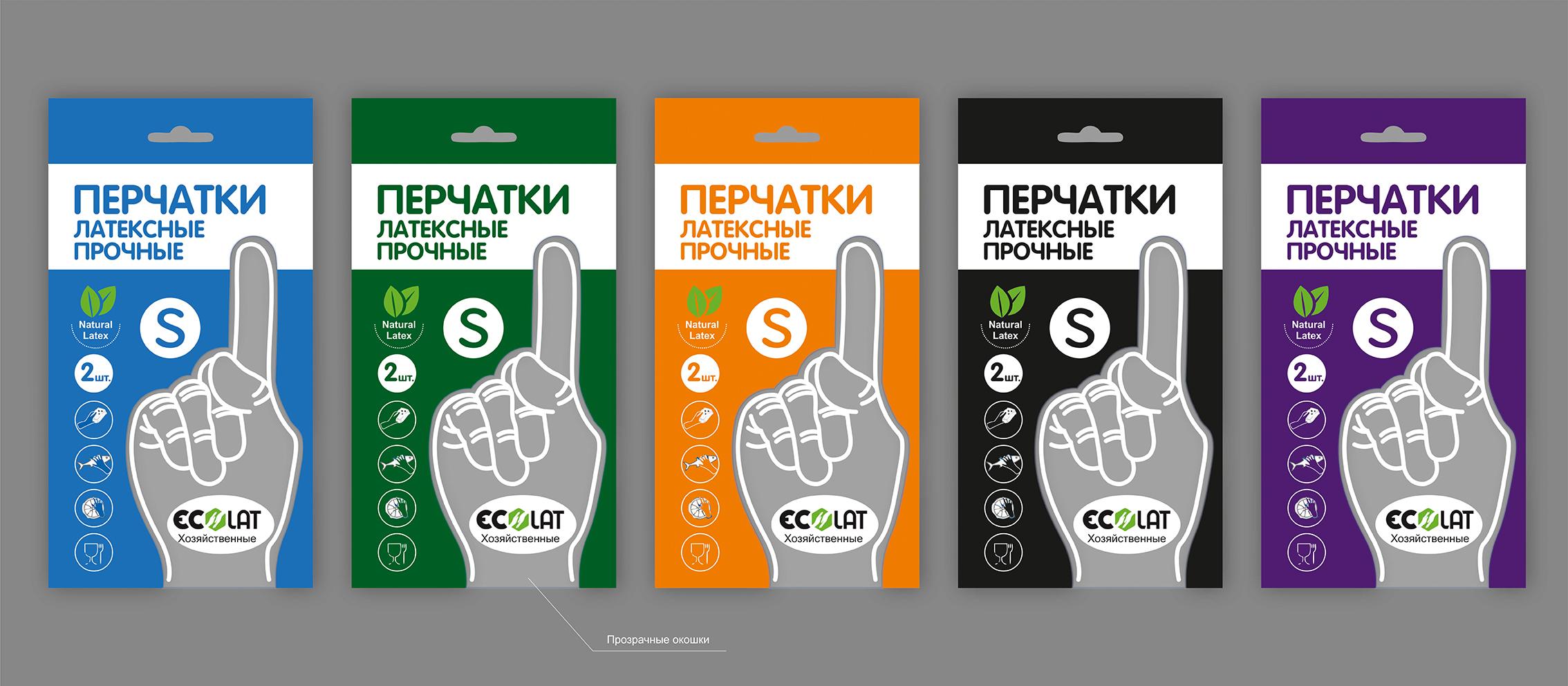 Создать дизайн для хозяйственных перчаток для упаковки flow pack фото f_3035d6b78c35da4e.jpg
