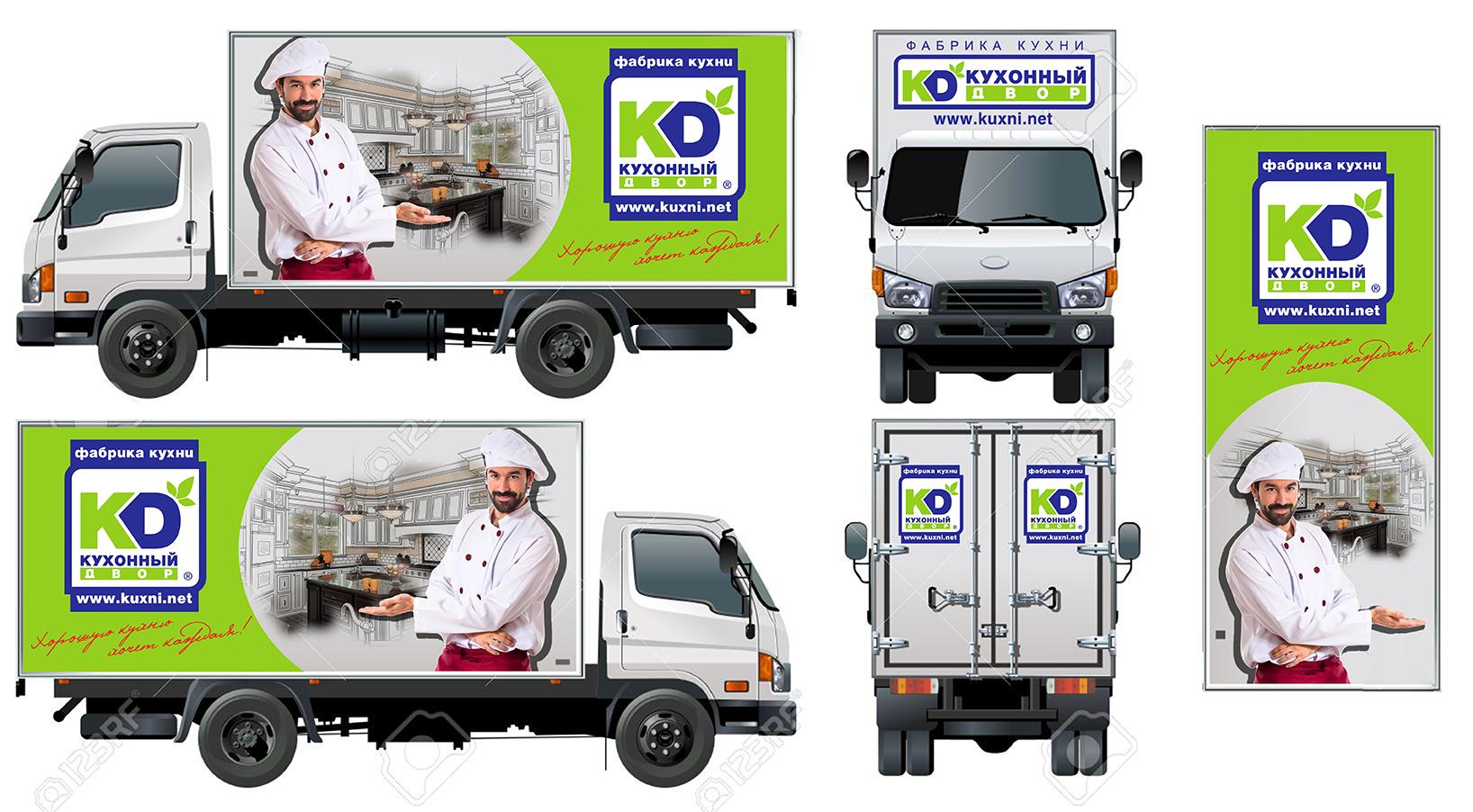 """Брендирование грузового авто для компании """"Кухонный двор"""" фото f_33959c4df3753fea.jpg"""