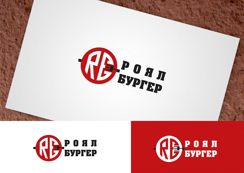 Обновление логотипа фото f_41459a7c5ea11230.jpg