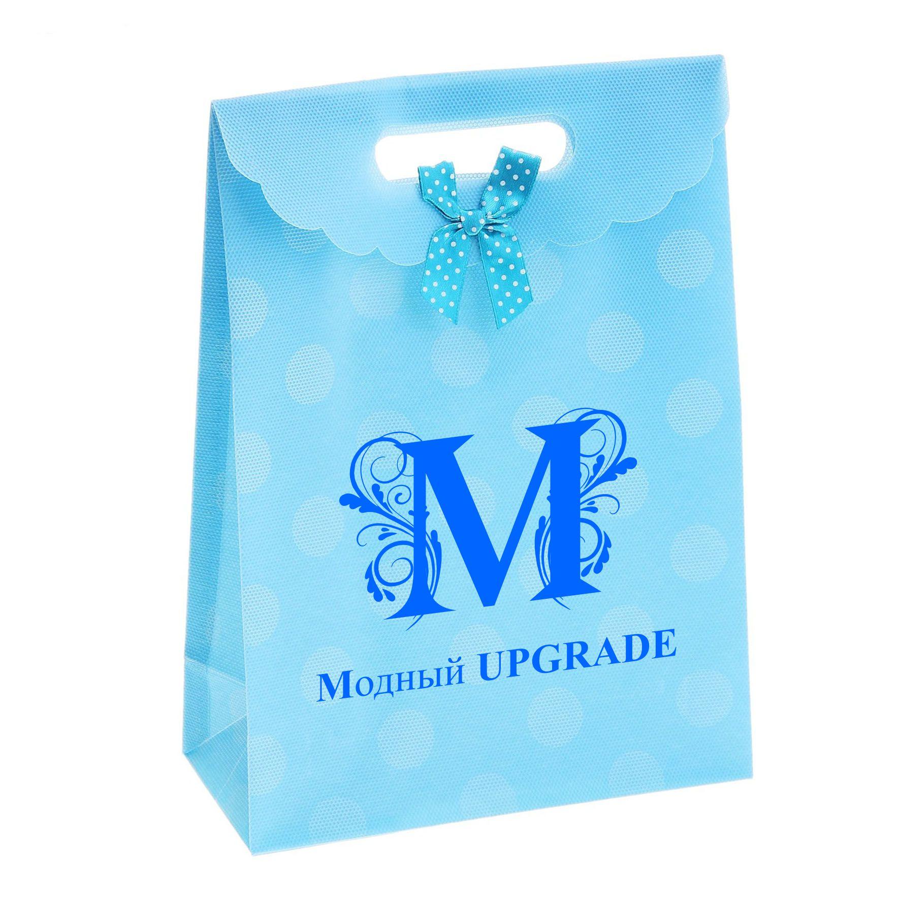 "Логотип интернет магазина ""Модный UPGRADE"" фото f_43759418b20bb53b.jpg"