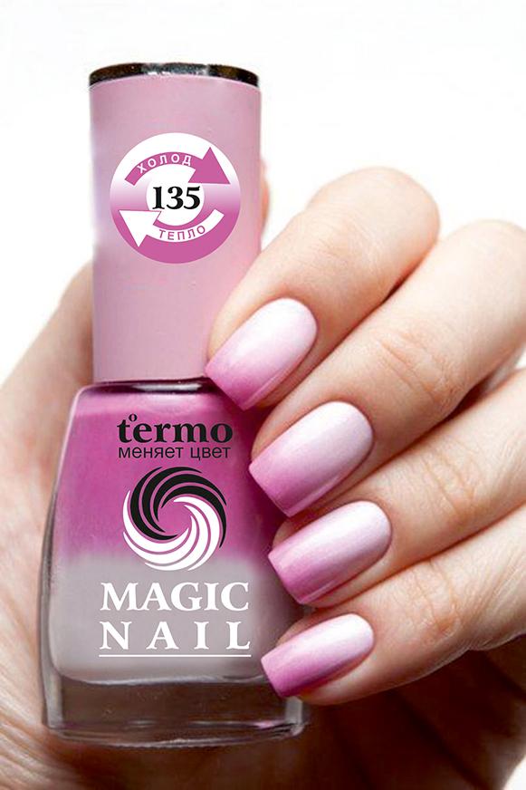 Дизайн этикетки лака для ногтей и логотип! фото f_4665a11c1f13641b.jpg