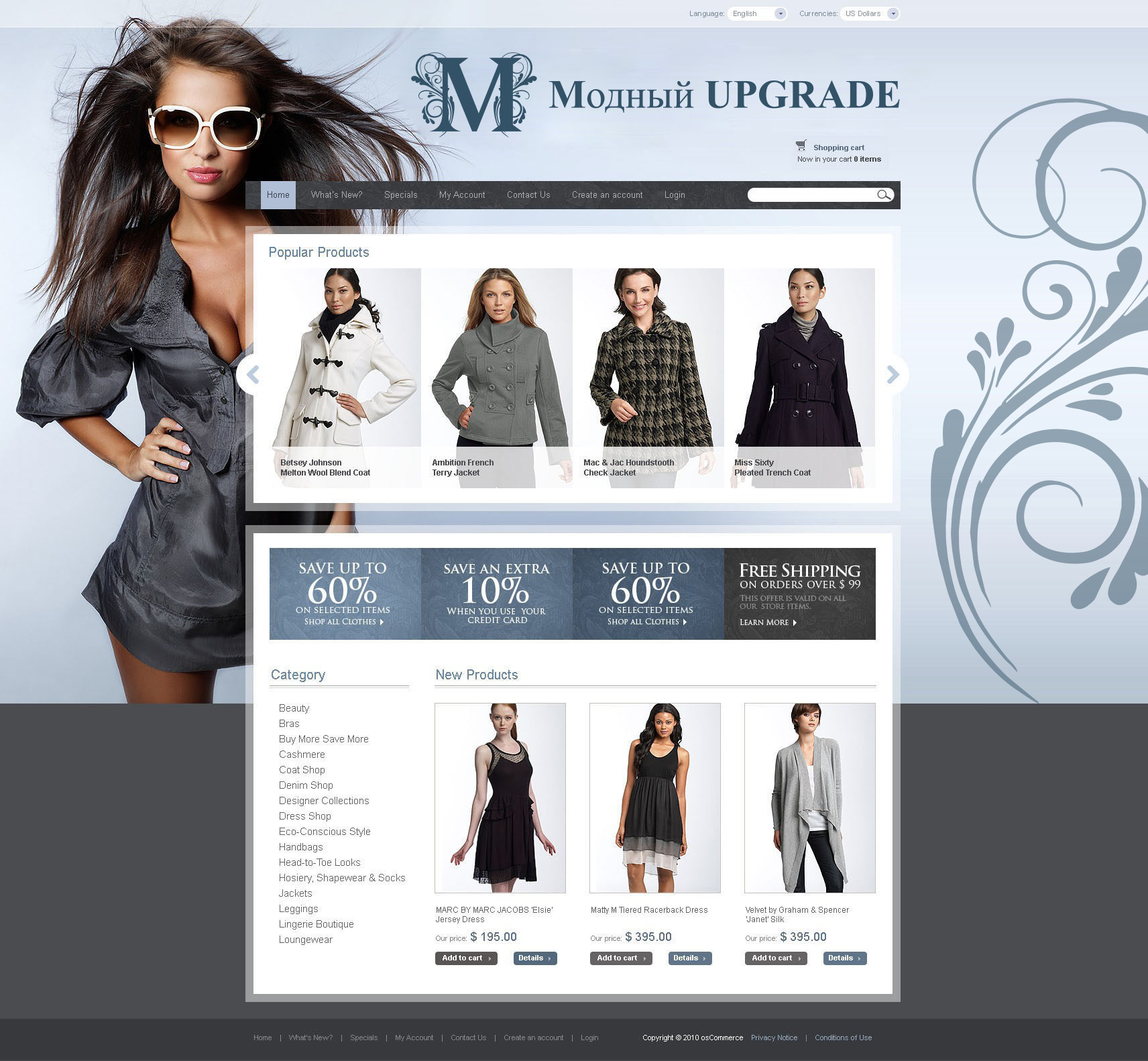 "Логотип интернет магазина ""Модный UPGRADE"" фото f_47259418b10ab625.jpg"