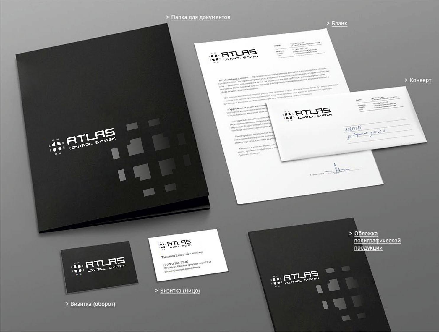 Разработка фирменного стиля компании фото f_47459e49cee289e9.jpg