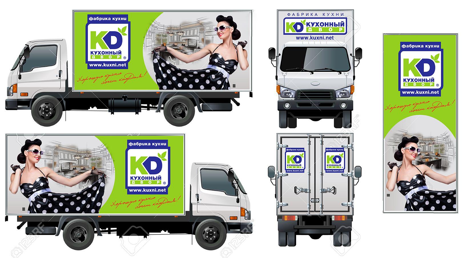 """Брендирование грузового авто для компании """"Кухонный двор"""" фото f_69459c4df2ee320e.jpg"""