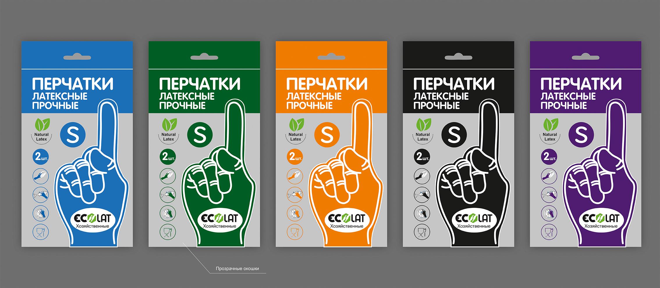 Создать дизайн для хозяйственных перчаток для упаковки flow pack фото f_7045d6b7d724c347.jpg