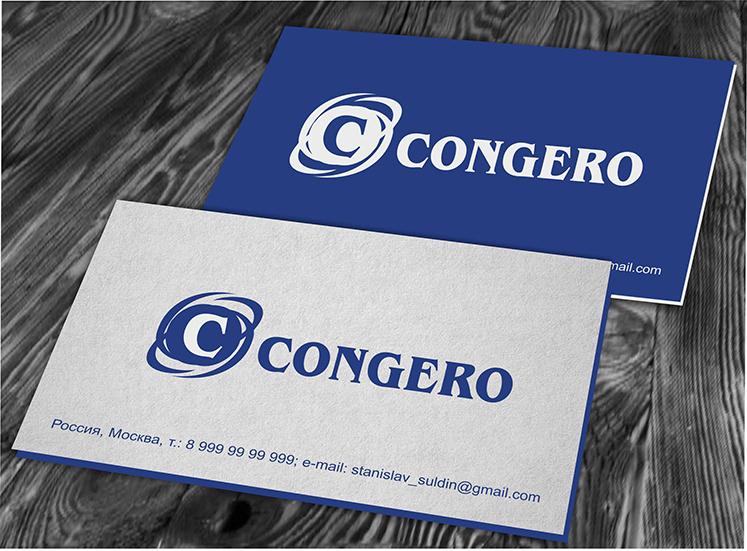 Разработка логотипа и логотипа вместе с названием фото f_7105a3e88d3aed91.jpg