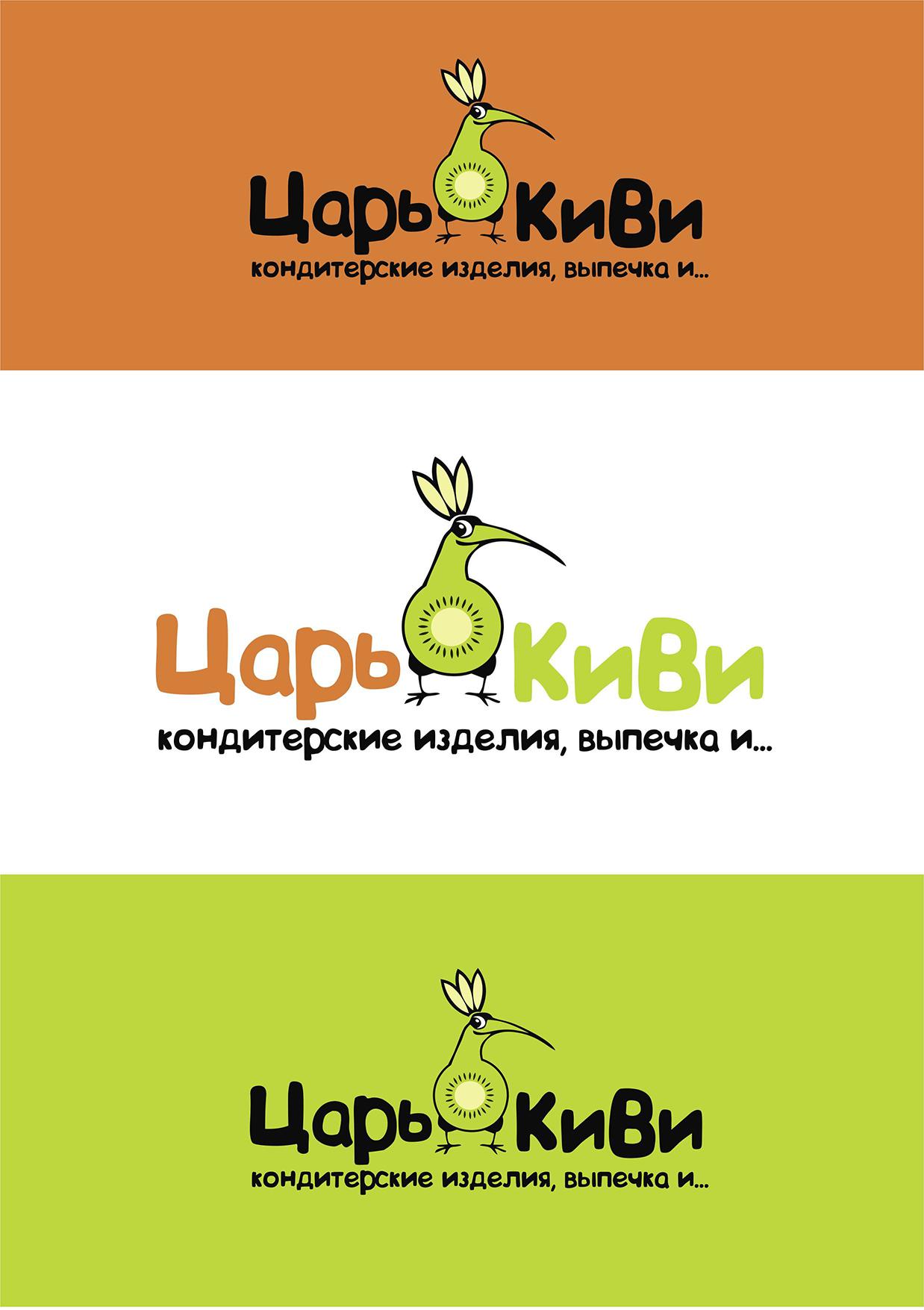 """Доработать дизайн логотипа кафе-кондитерской """"Царь-Киви"""" фото f_7945a072cf4481d5.jpg"""