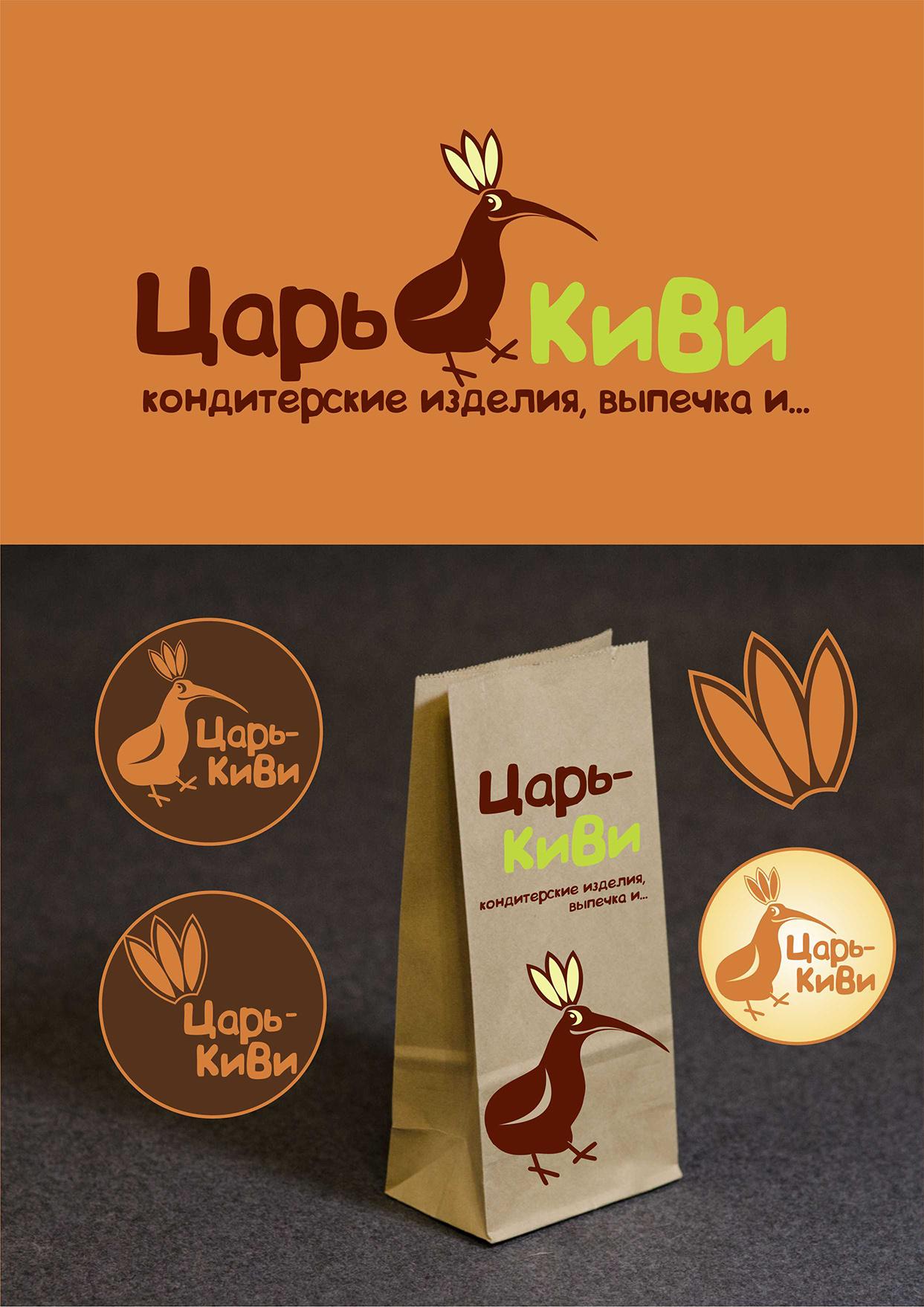 """Доработать дизайн логотипа кафе-кондитерской """"Царь-Киви"""" фото f_9275a074ce9a6676.jpg"""