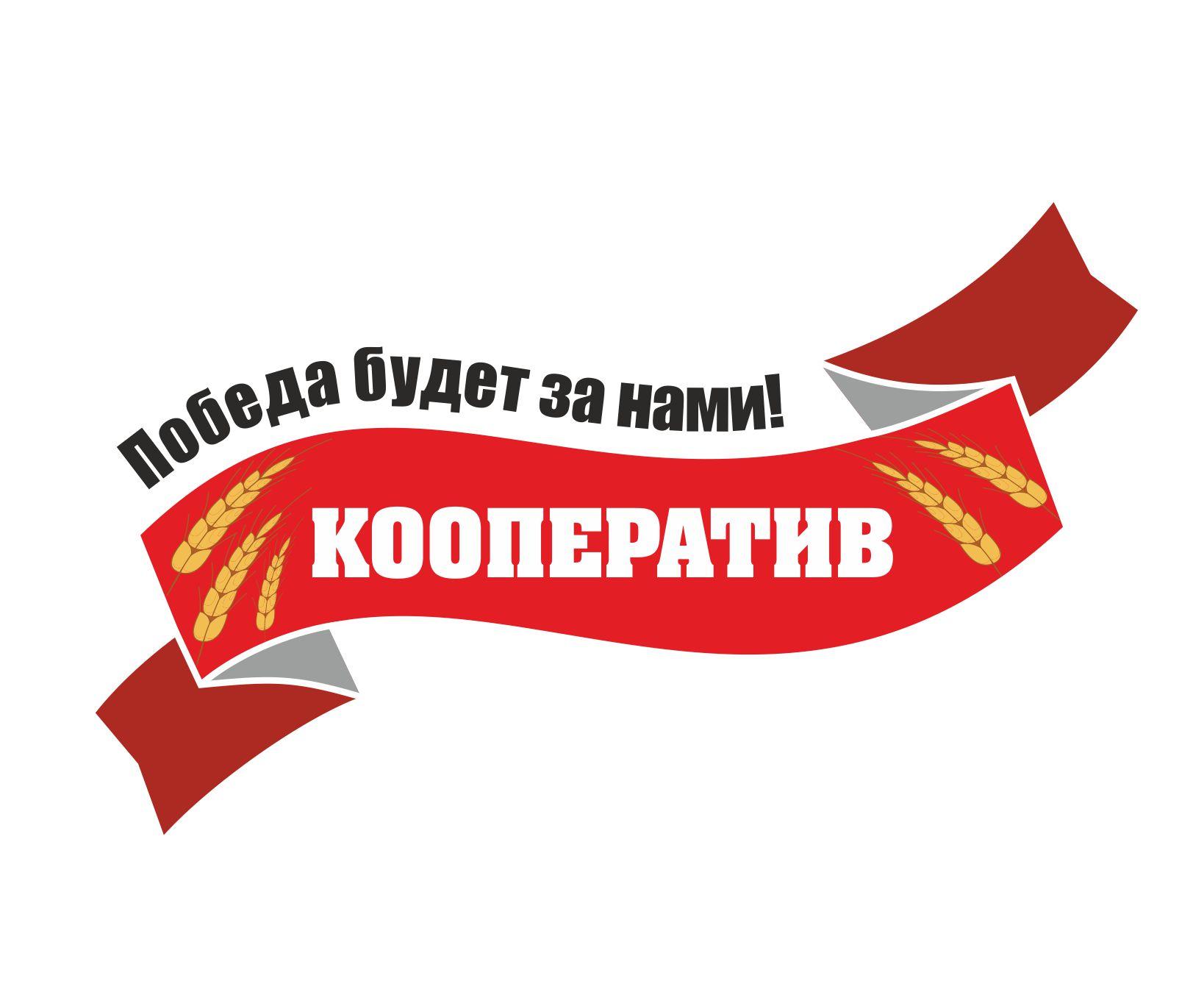 Адаптация логотипа фото f_9095a649aa287f04.jpg