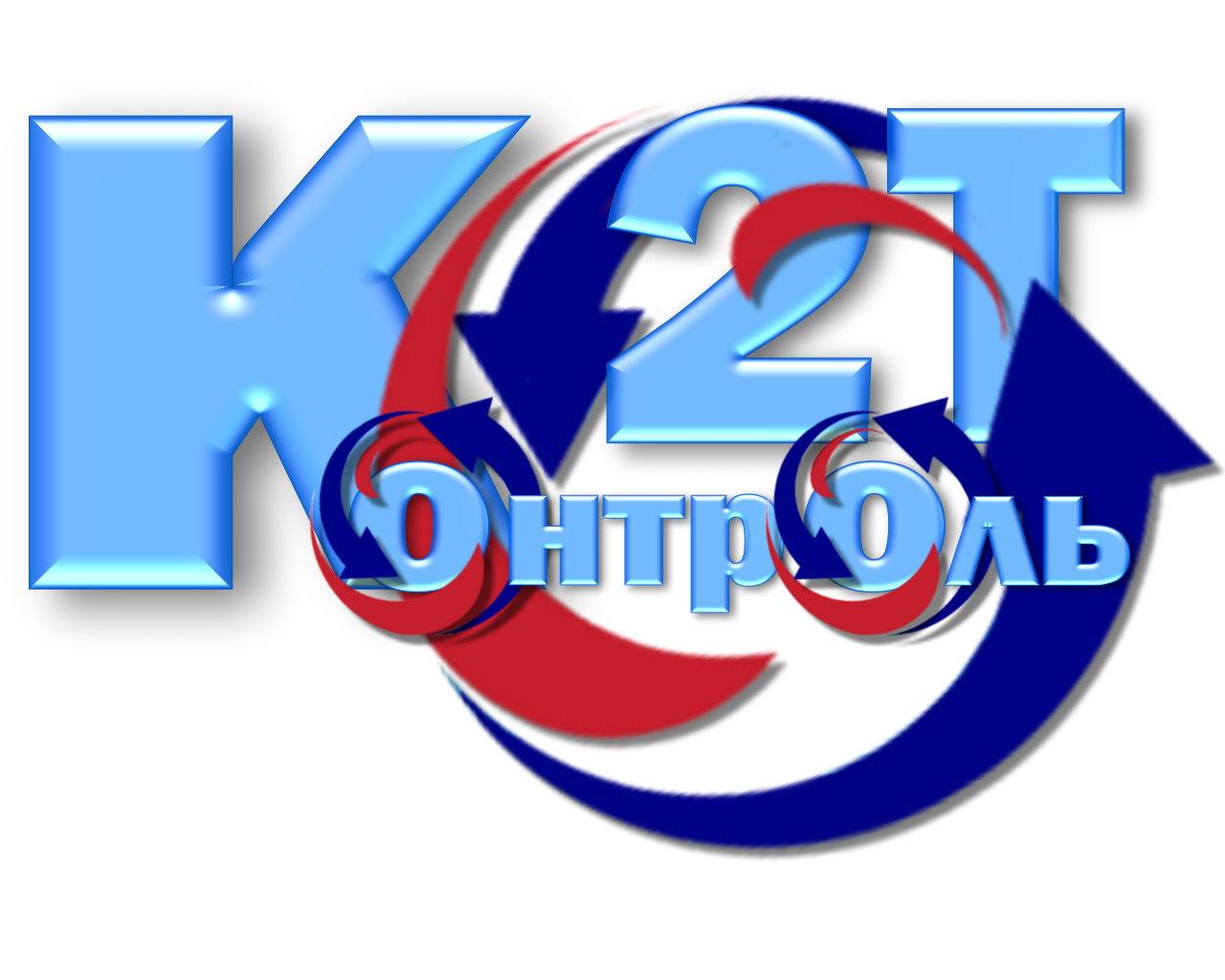 Разработать логотип фото f_6325e22011083462.jpg