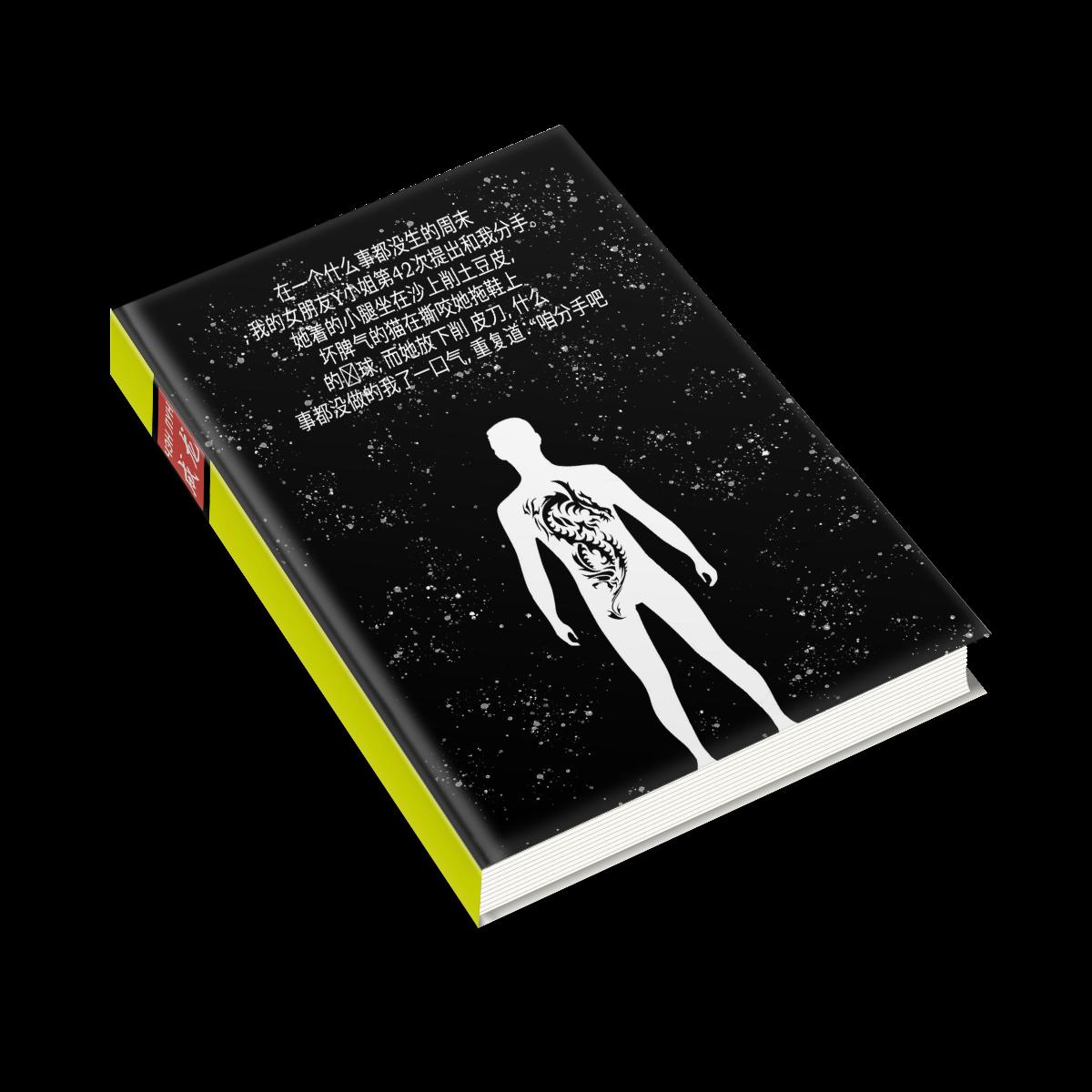 Обложка для книги фото f_3435f533ba38f8d6.png