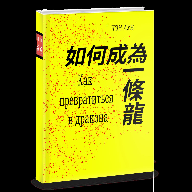 Обложка для книги фото f_5305f533babf15d1.png