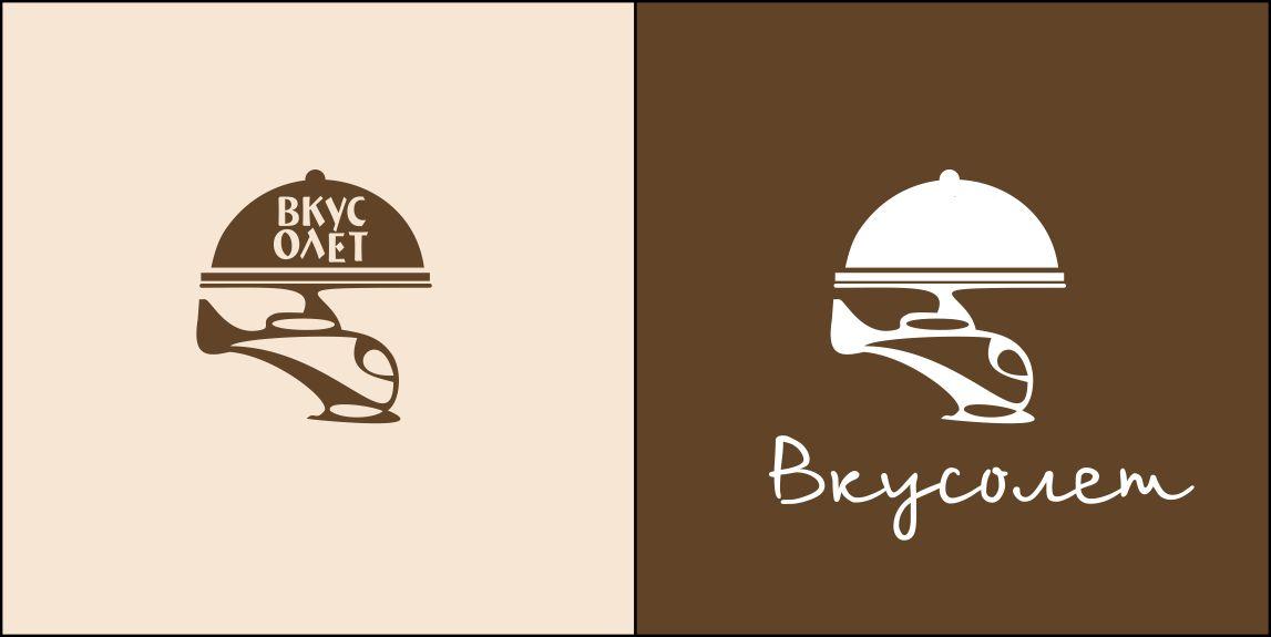 Логотип для доставки еды фото f_36259d3ee5c32127.jpg