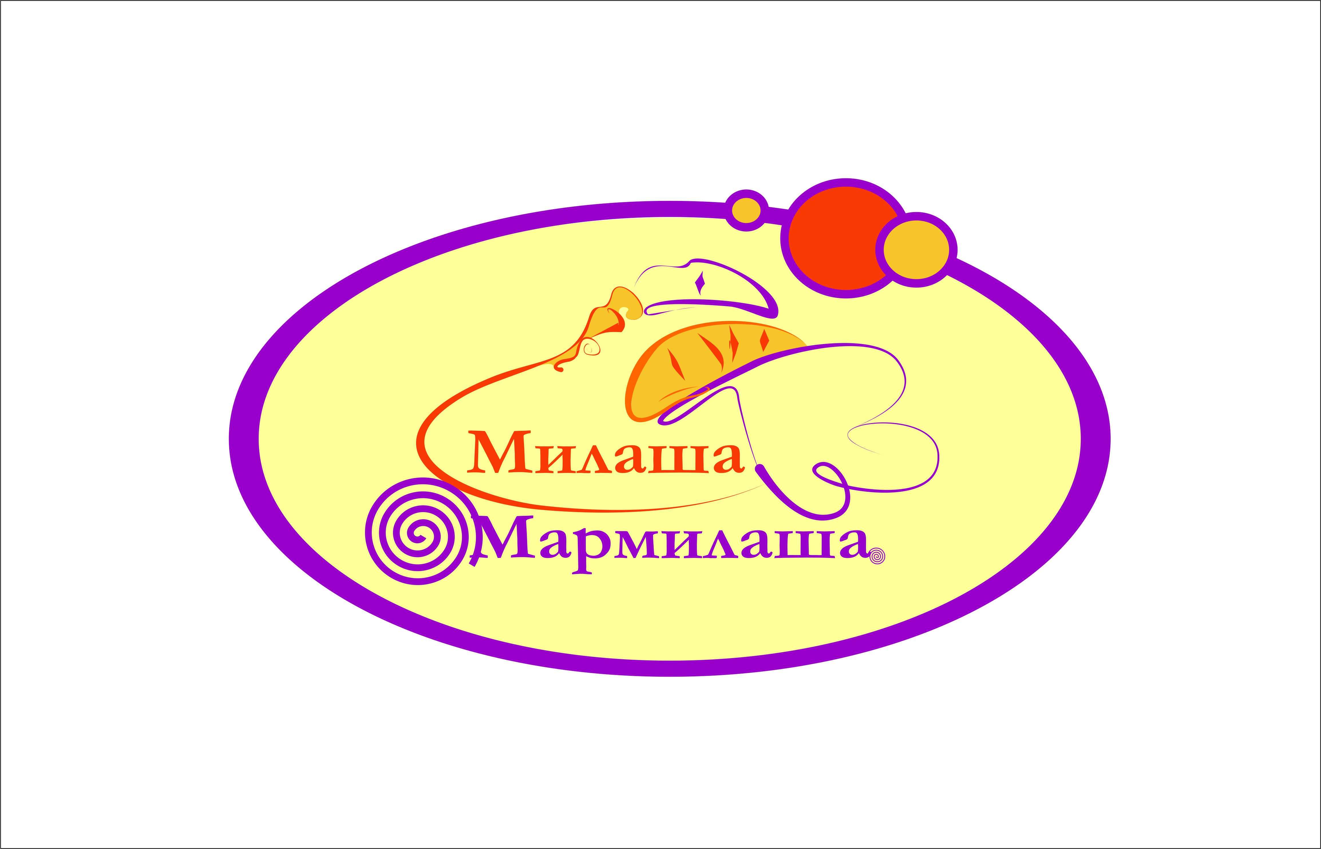 "Логотип для товарного знака ""Милаша-Мармилаша"" фото f_732587e6a03ae2e9.jpg"