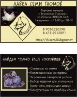 логотип ,визитка ,листовка