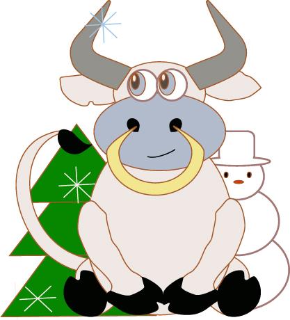 Создать рисунки быков, символа 2021 года, для реализации в м фото f_1985ee33f4ac0c5a.jpg