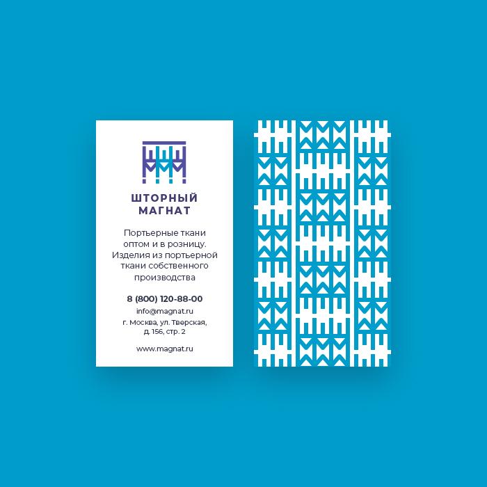 Логотип и фирменный стиль для магазина тканей. фото f_3825cda054852fc5.jpg