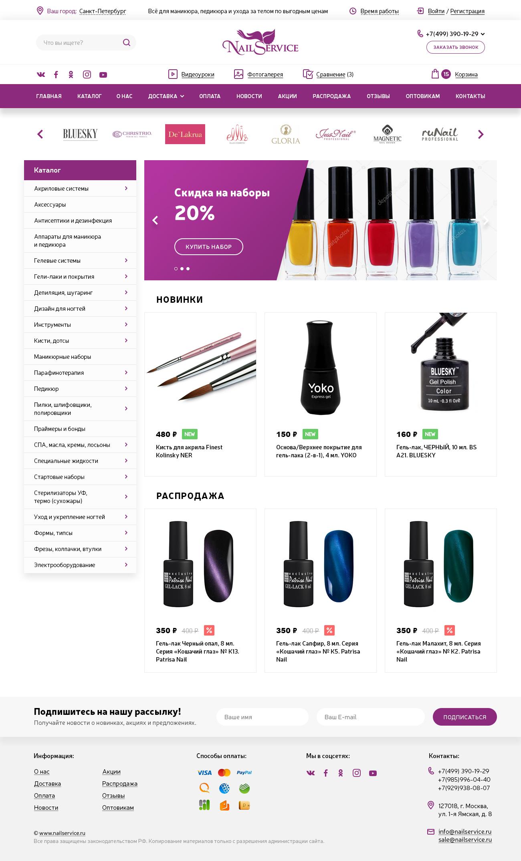 Разработка дизайна главной страницы сайта интернет-магазина фото f_856595162d4ad4a8.jpg