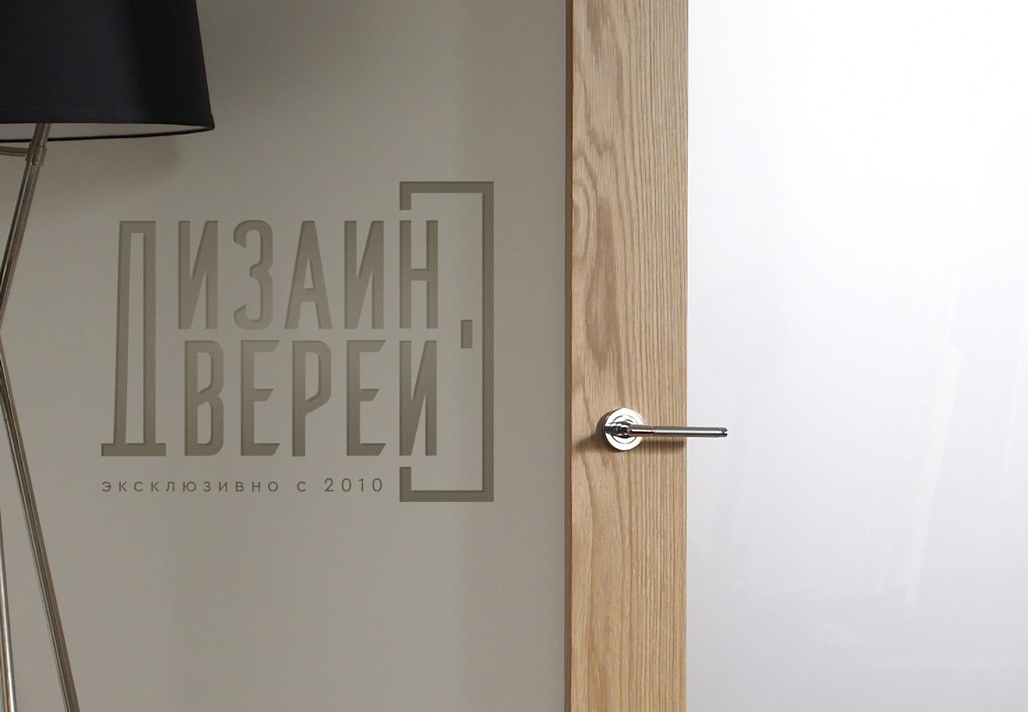«Дизайн Дверей» Интернет-Магазин