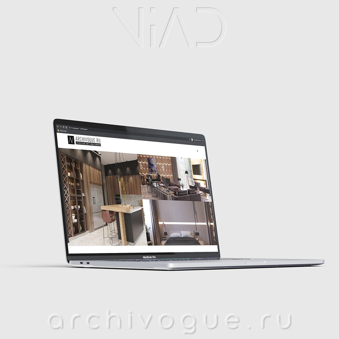ARCHIVOGUE - Студия дизайна интерьера