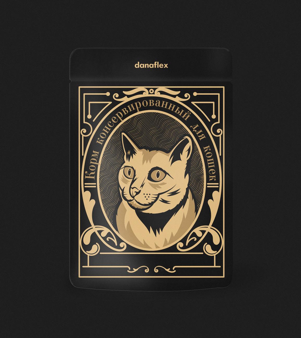 Концепт дизайна упаковки корма для кошек #4