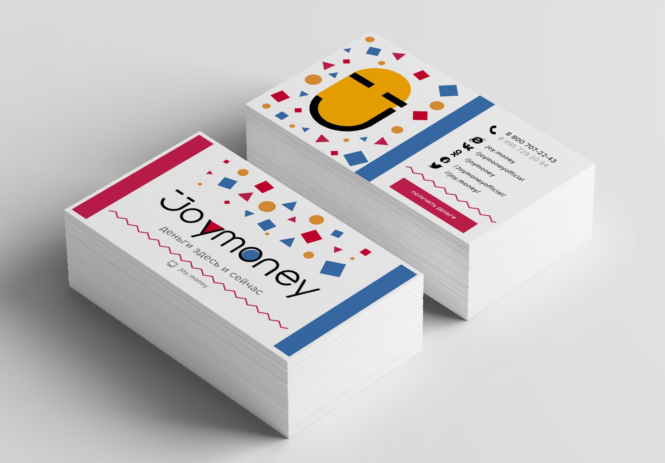 Разработать дизайн визиток фото f_8015adb21b279749.png