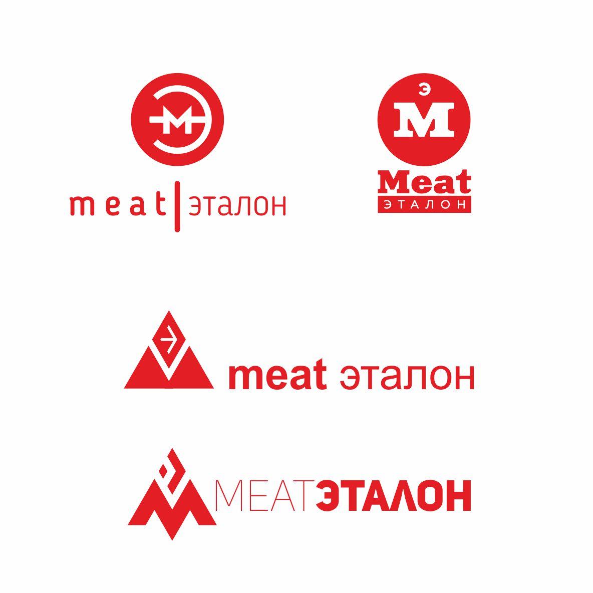 Логотип компании «Meat эталон» фото f_33256ff72f5aeb25.jpg