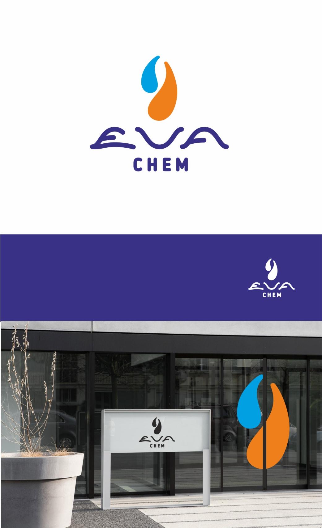 Разработка логотипа и фирменного стиля компании фото f_5855721e8d08f04f.jpg