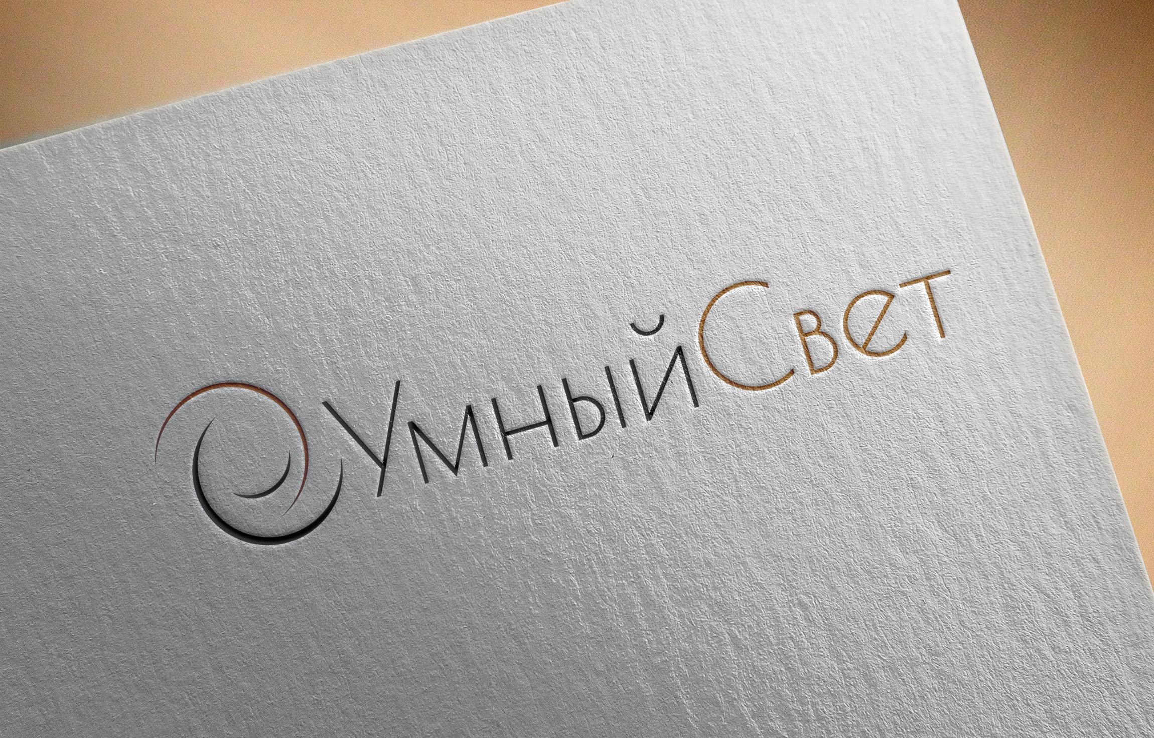 Логотип для салон-магазина освещения фото f_0085d016d61432e3.jpg