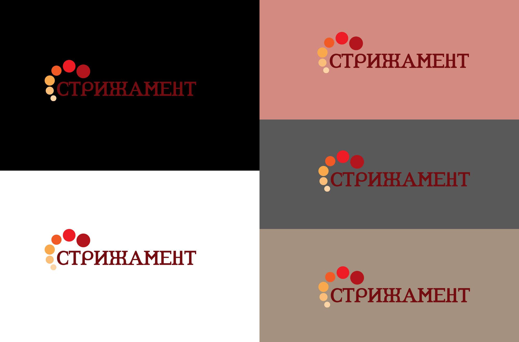 Дизайн лого бренда фото f_0335d531f6a62473.jpg