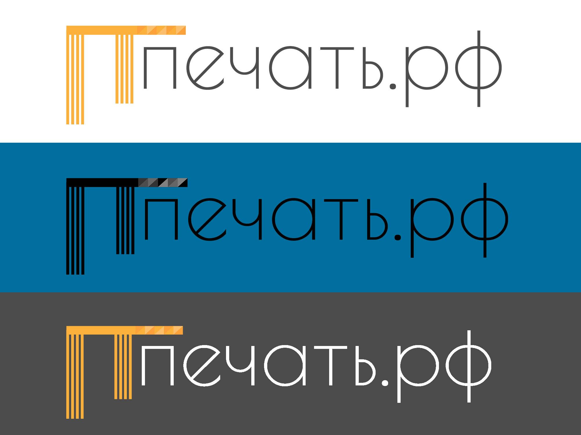 Логотип для веб-сервиса интерьерной печати и оперативной пол фото f_0655d28688184a5d.jpg
