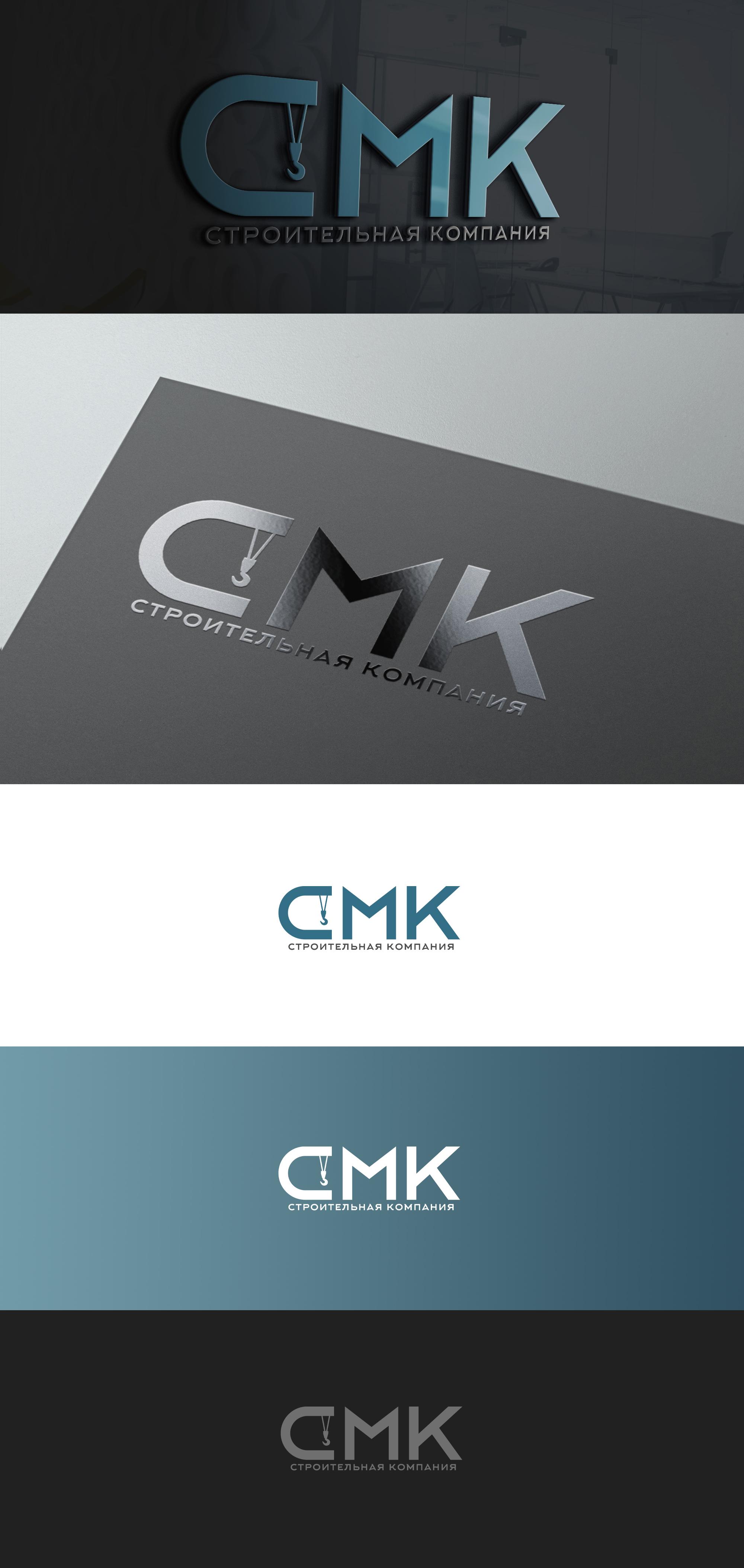 Разработка логотипа компании фото f_0945dd06b4ade069.jpg