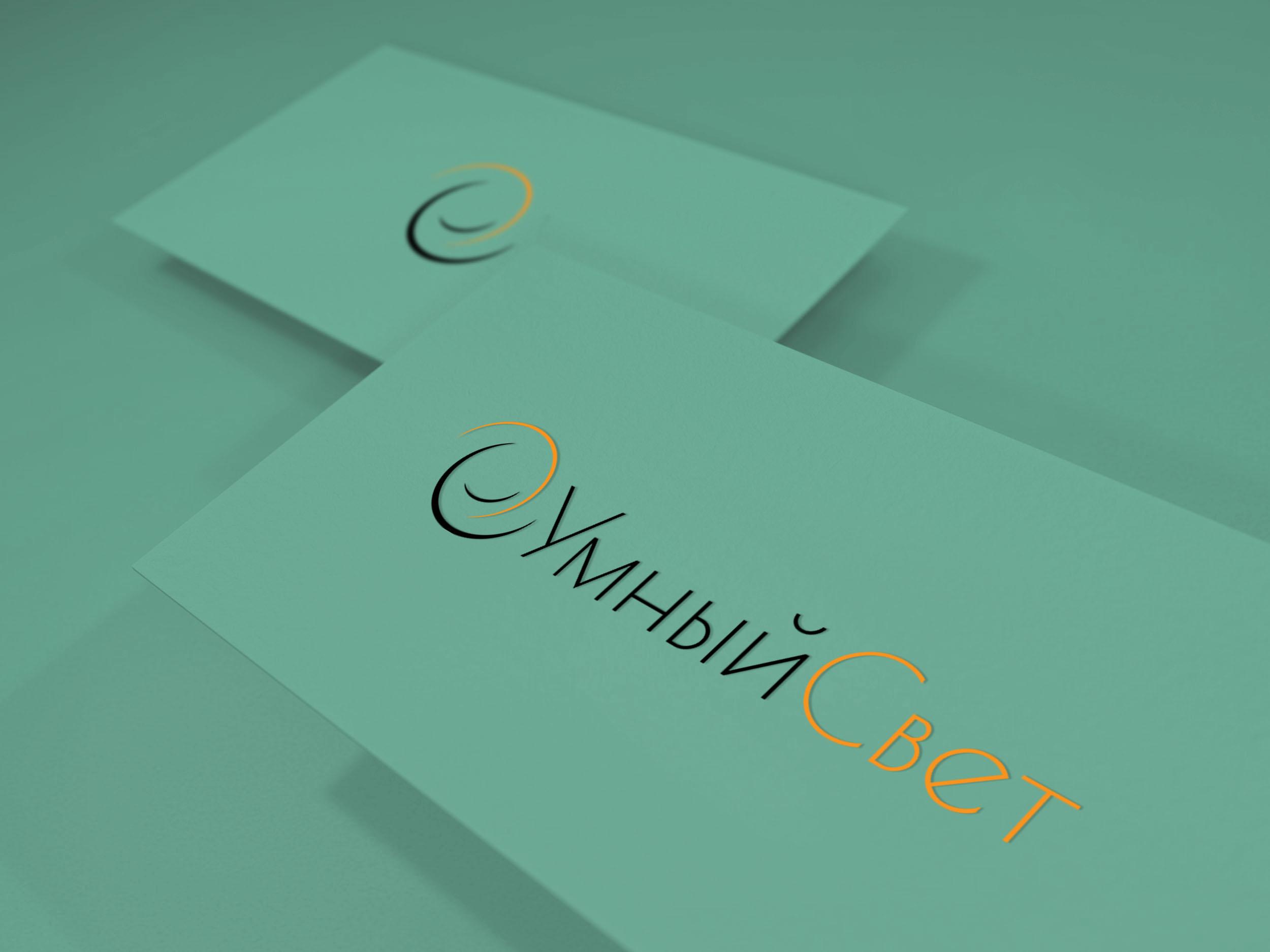 Логотип для салон-магазина освещения фото f_1005d016e5c52d2c.jpg