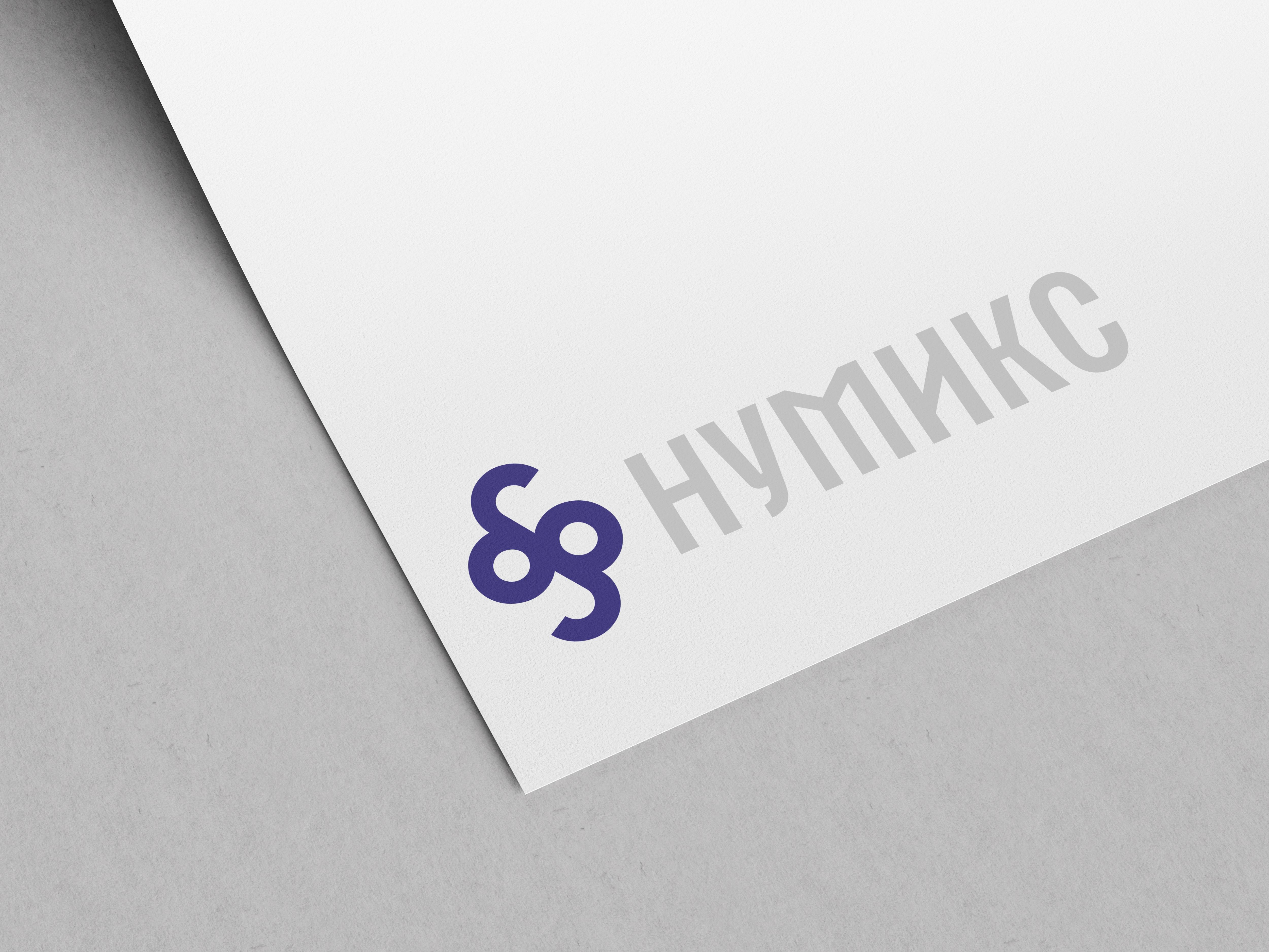 Логотип для интернет-магазина фото f_1795ec6e5c2a8cb2.jpg