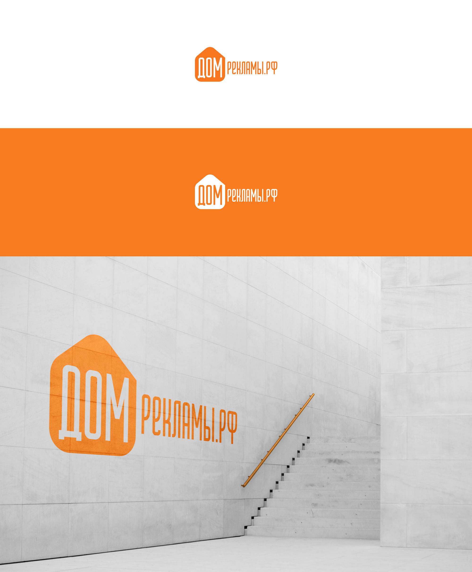 Дизайн логотипа рекламно-производственной компании фото f_2505edbe90fb87a1.jpg