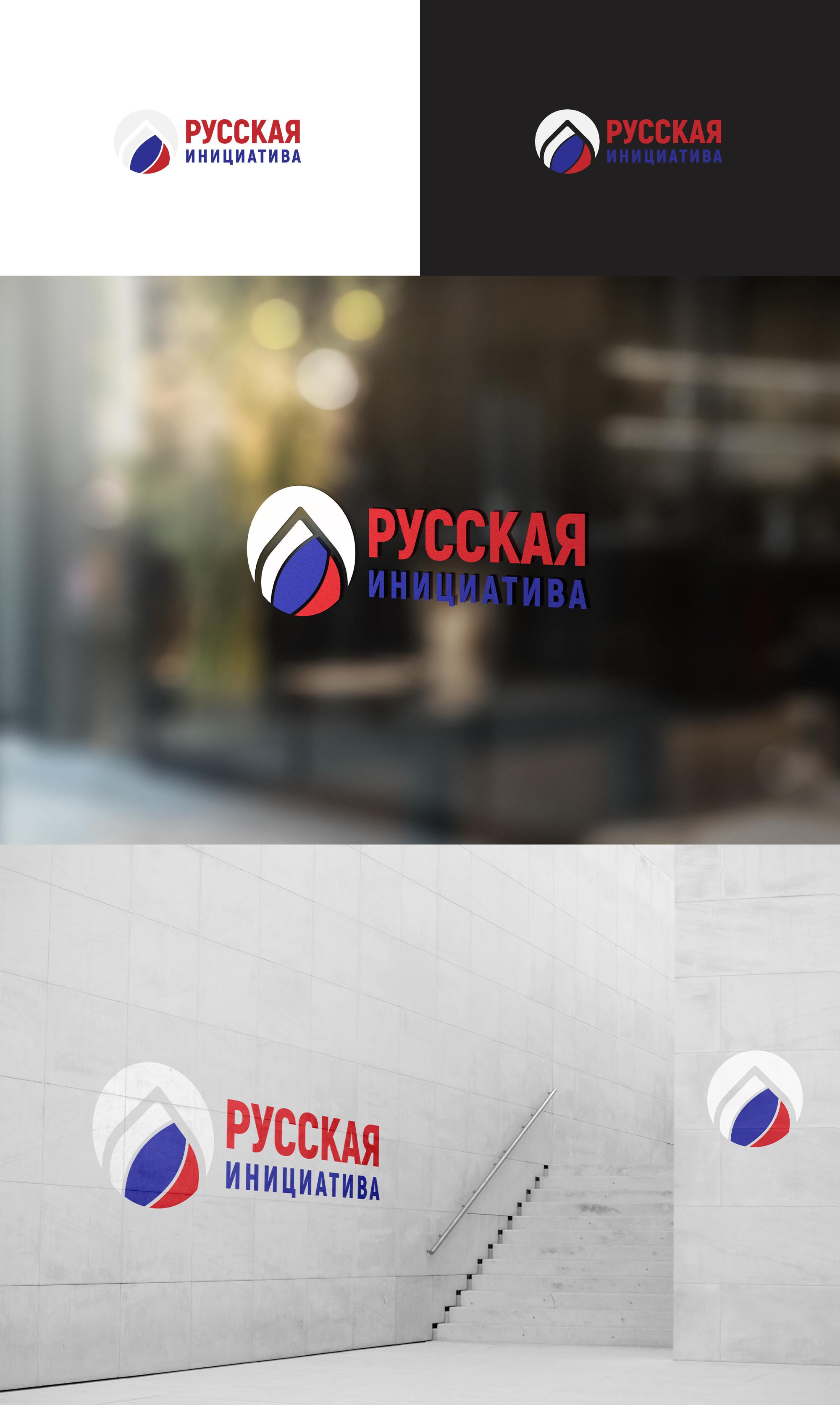 Разработать логотип для организации фото f_3025ec136c83881c.jpg